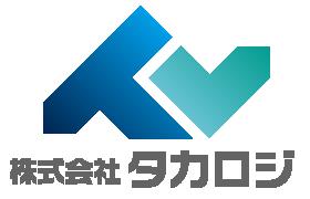 株式会社タカロジ|トラック運送・物流サービス
